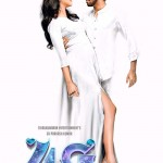 4G First Look Poster