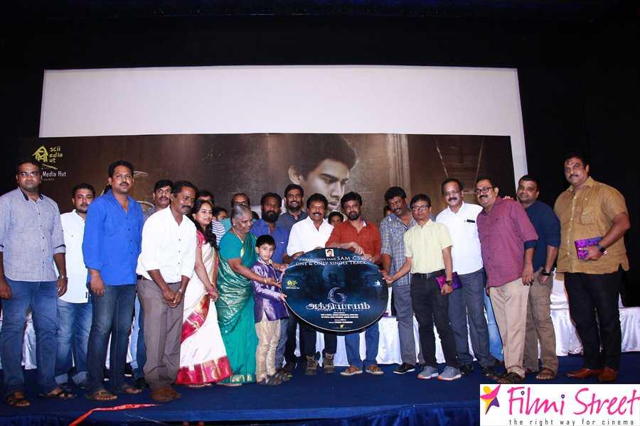 6 Athiyayam Movie Audio & Trailer Launch Photos