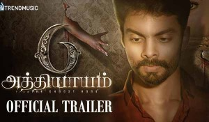 6 Athiyayam mp3 audio songs