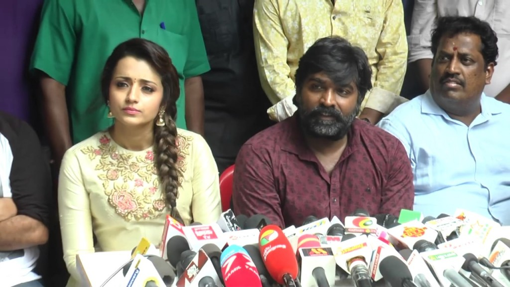 96 movie press meet