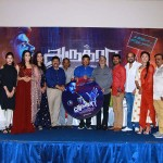AARUTHRA Press Meet Event Resized stills