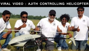 VIRAL VIDEO : AJITH CONTROLLING HELICOPTER