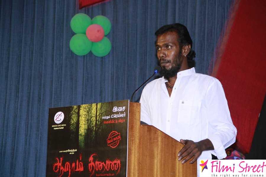 Aaraam Thinai Audio & Trailer Launch Photos