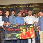 Aaraam Thinai Audio & Trailer Launch Photos