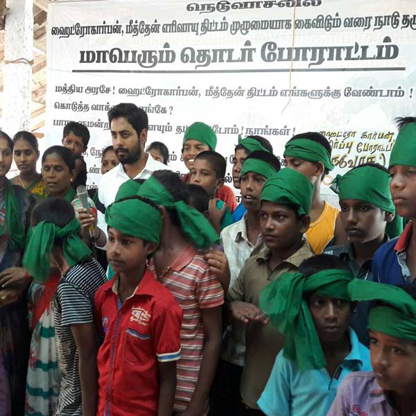 Aari at Neduvasal Protest Photos