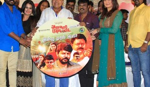 Aavathara Vettai Movie Audio Launch Photos