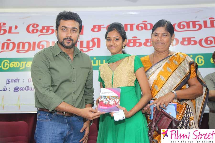 Actor Suriya at Neet Book Launch Photos