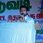 Actor Suriya at Pasumai Avadi press meet