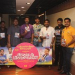Adhagap Pattathu Maga Janan Galay audio launch photos