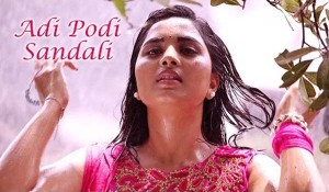 Adi Podi Sandali mp3 audio songs