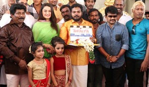 Agalya Movie Pooja Photos