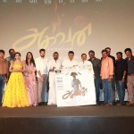 Aghavan Audio Launch Stillls