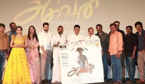 Aghavan Audio Launch Stillls