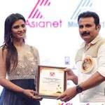 சிறந்த நடிகைக்கான விருதை பெற்றார் ஐஸ்வர்யா ராஜேஷ்