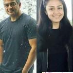 'அஜித்துக்கு காத்திருக்க முடியாது; ஜோதிகா வரட்டும்…' பிரபல தியேட்டர் முடிவு