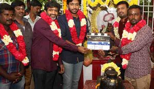 Asura Guru Movie Pooja Stills
