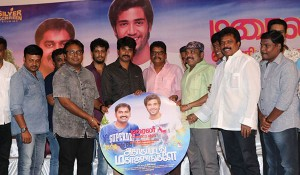 Athgapattadhu Magajanangale Audio Launch Photos