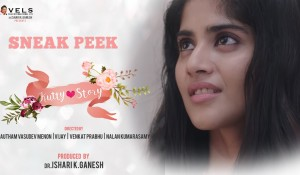 Avanum Naanum – Sneak Peek