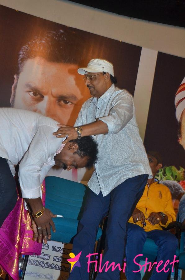 Ayyanar Veethi Movie First Look Launch