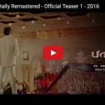 BAASHHA Digitally Remastered Official Teaser 1