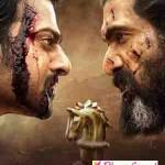 பாகுபலி 2 ரிலீஸில் சிக்கல்; ரசிகர்கள் அதிர்ச்சி