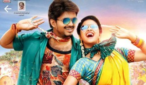 Bairavaa mp3 audio songs