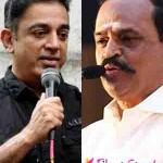 காமெடி நடிகராக மாறுகிறார் கமல்… அமைச்சர் கடம்பூர் ராஜு