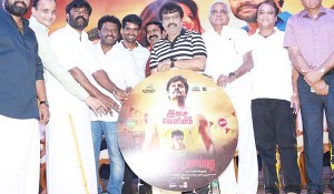 Billa Pandi Audio Launch Stills