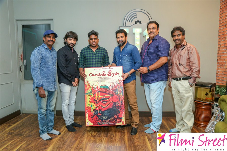 Bommi Veeran First Look Launch Stills