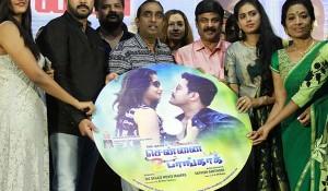 Chennai to Bangkok Audio launch stills