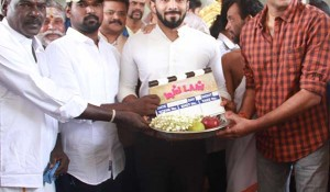 Ding Dong Movie Pooja Stills