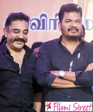 Director Shankar compared Actor Kamal with God Athivaradhar