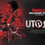 U Turn Trailer