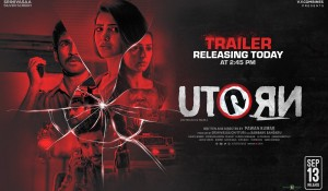 U Turn Trailer mp3 audio songs