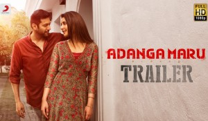 Adanga Maru – Official Trailer