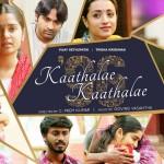 Kaathalae Kaathalae Video Song