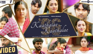 Kaathalae Kaathalae Video Song mp3 audio songs