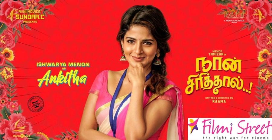 Naan Sirithal movie stills