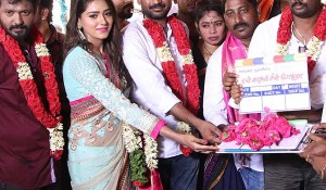 En Kadhali Scene Podura Movie pooja stills