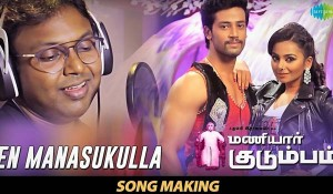 En Manasukulla mp3 audio songs