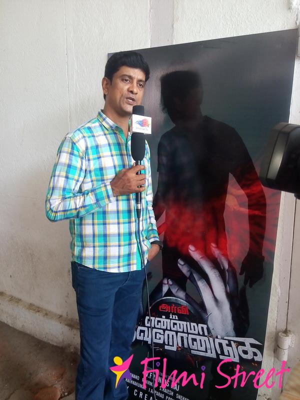Ennama kathavuduranunga movie press meet stills