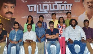 Ezhumin Press Meet Photos