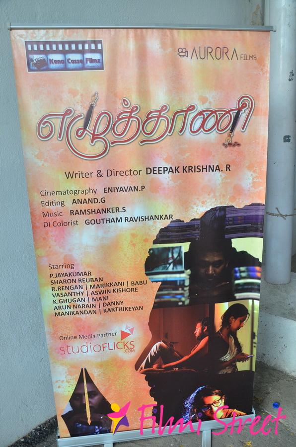 Ezhuthaani Short film launch stills