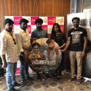 Ganeshapuram Audio Launch