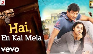 Hai En Kai Mela mp3 audio songs