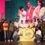 Harahara mahadevaki audio launch photos