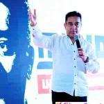 அப்துல்கலாம் பள்ளிக்கு அனுமதி மறுப்பில் அரசியல் உள்ளது… : கமல்