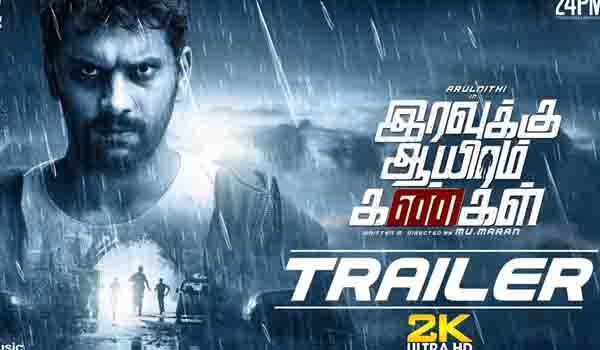 Iravukku Aayiram Kangal mp3 audio songs