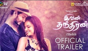 Ivan Thanthiran mp3 audio songs