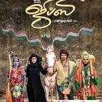 மீண்டும் தேசப்பற்று கதையுடன் ஜிப்ஸி-யை எடுக்கும் ராஜுமுருகன்